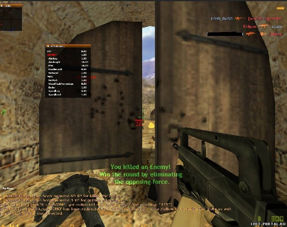 Aim (аим) для CS 1.6 v35
