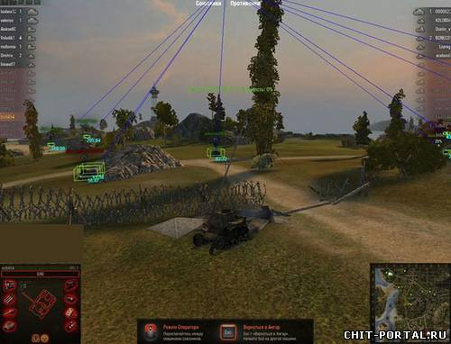 Wh для word of tanks 0.8.7