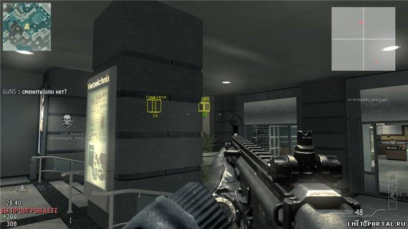 COD MW3 Undetcted MultiHax by TheClupro [1.4.382]