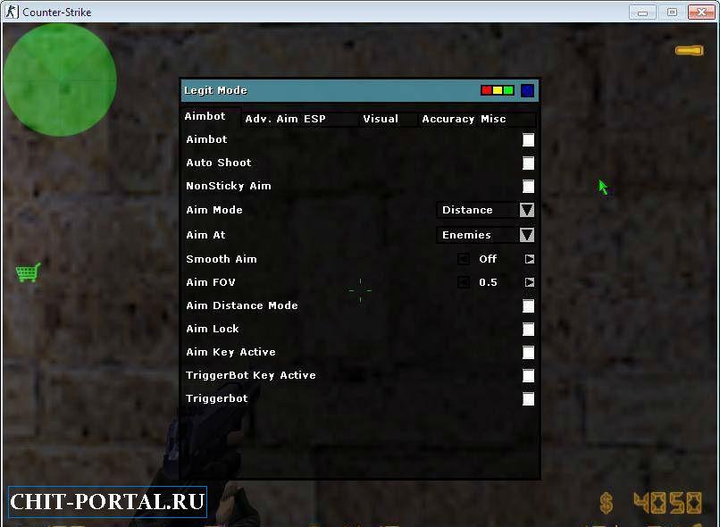 Скачать бесплатно PSD шаблоны, аватарки, Counter Strike 1.5, Source, Читы,