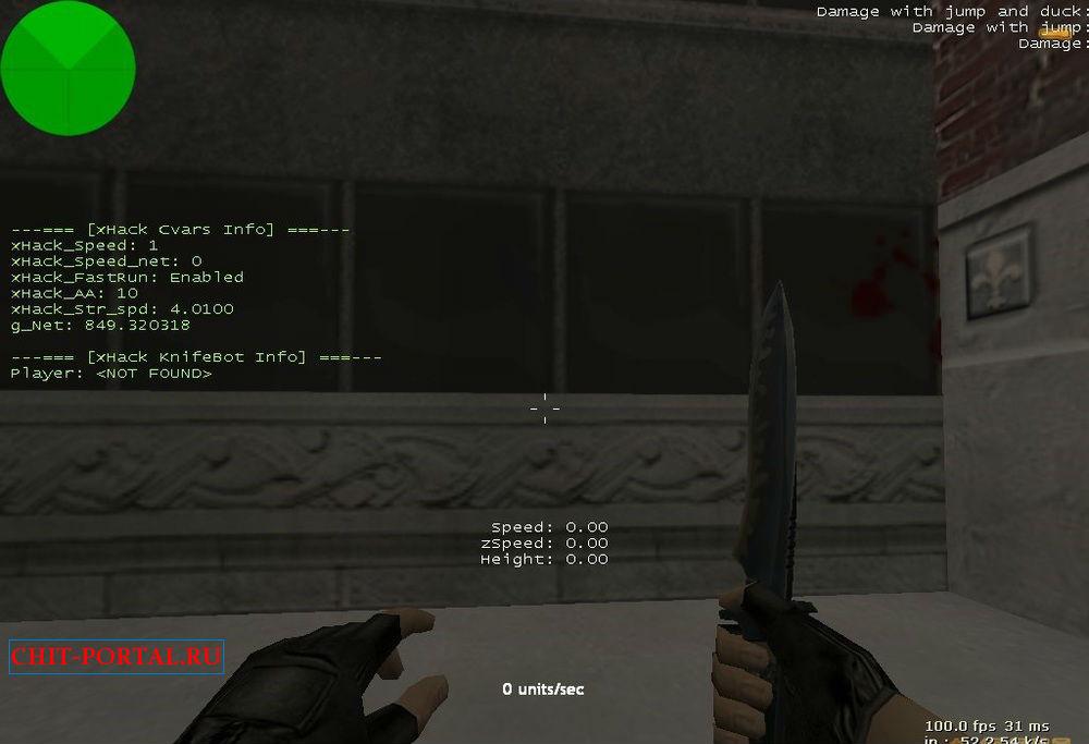 Скачать чит на сервер hns
