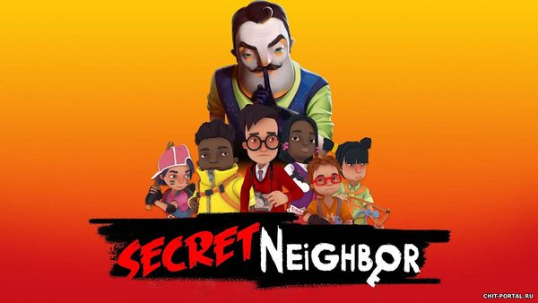 Бета-версия Secret Neighbor доступна до 19 августа