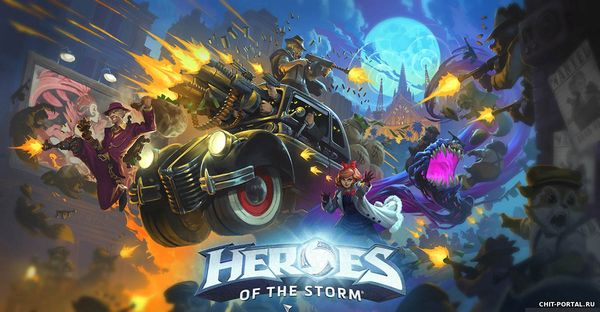 "Новое событие Heroes of the Storm - ""The Scarlet Heist"""