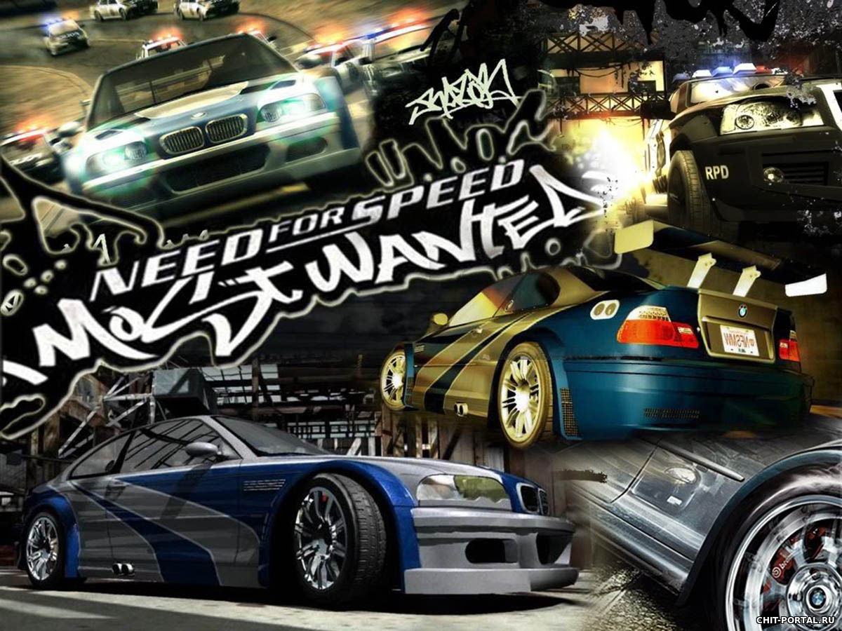 Need For Speed Most Wanted 14 лет